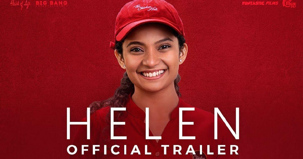 Helen Movie Trailer